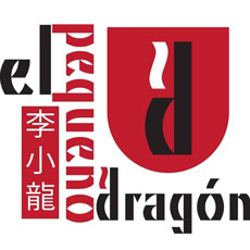 tienda-friki-replica-armas-frikis-el-pequeno-dragon